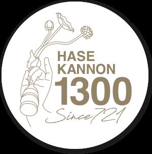 HASE KANON 1300