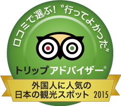 badge_InbndAttrc2015_sq