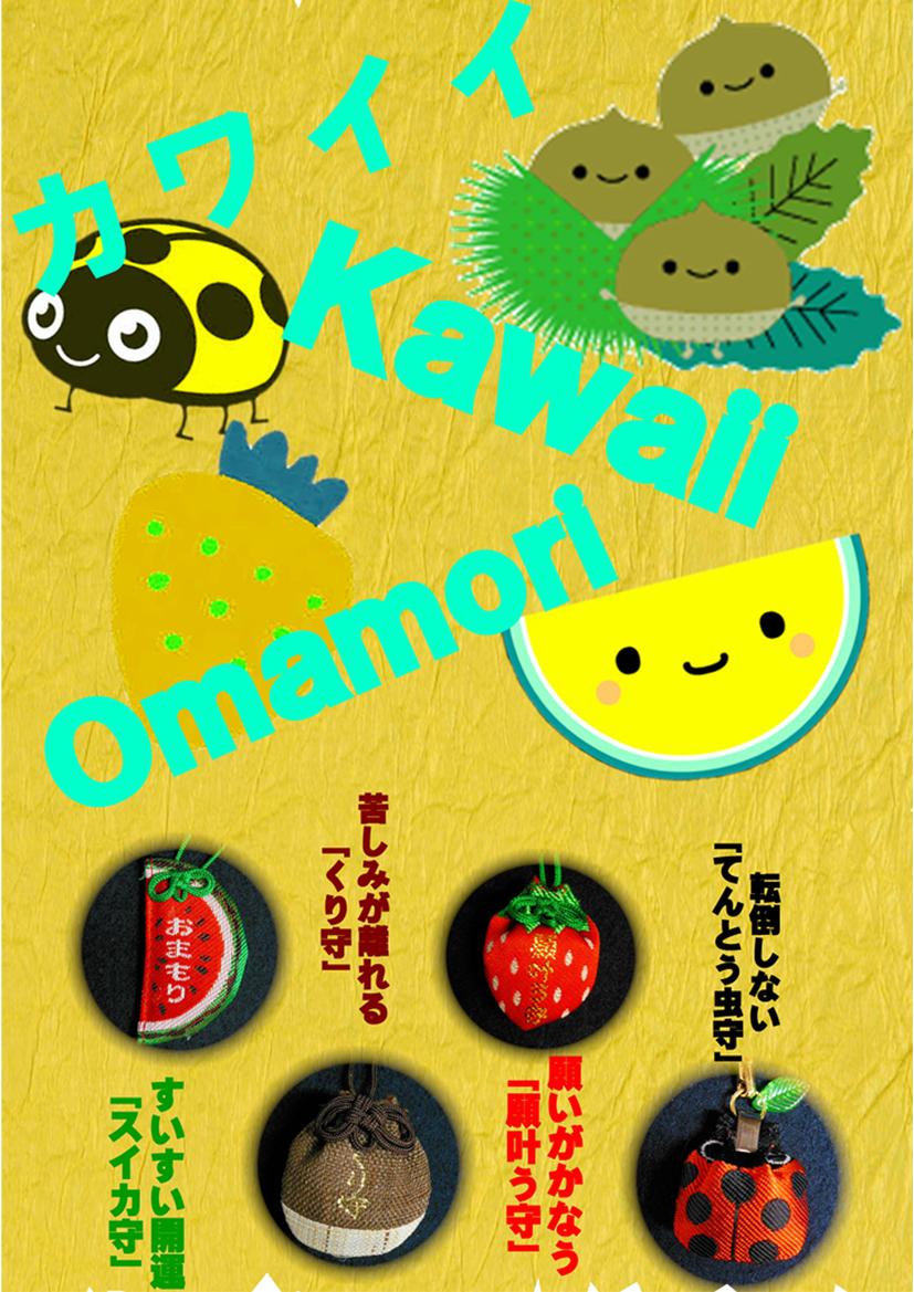 kawaii_01