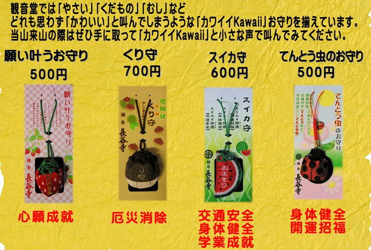 kawaii_02