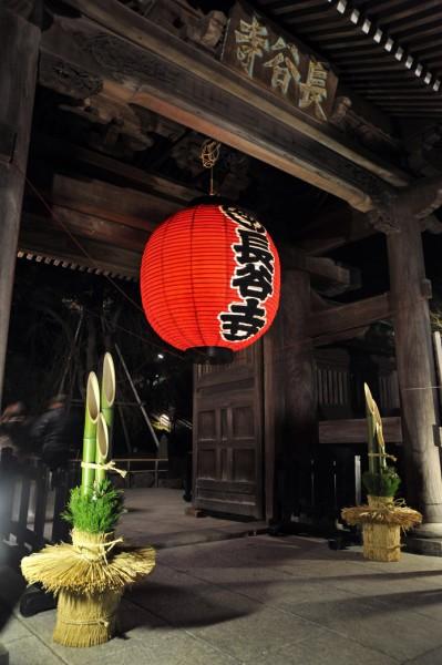 門前 松飾